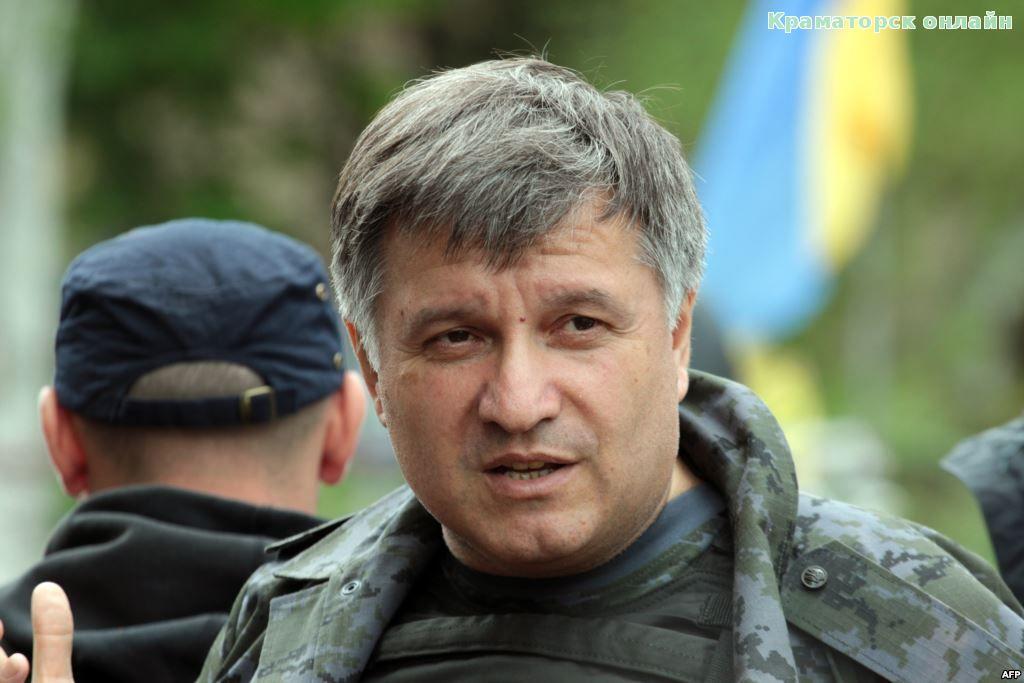 Аваков: Все боевые и патрульные подразделения МВД будут участвовать в карательной операции - Новости Украины