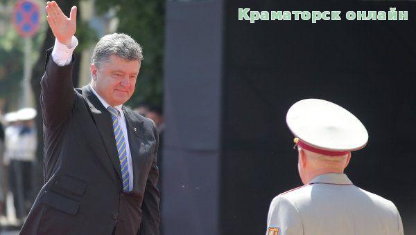 Петр Порошенко пообещал сплотить Украину - Новости Украины