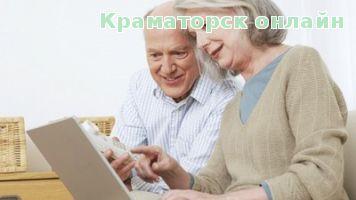 Информация Пенсионного фонда для работающих пенсионеров