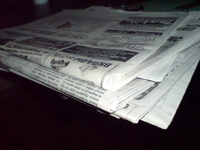 Сегодня в Краматорске не вышли газеты - Новости Краматорска