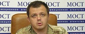 Командир батальона «Донбасс» улетел в США