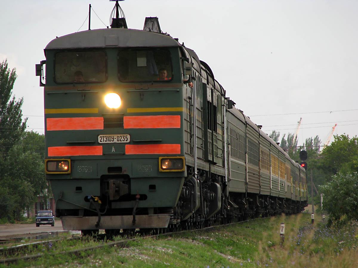 Поезд на Москву, проходящий через Краматорск, изменил время отправления - Новости Краматорска