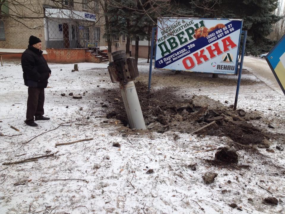 Краматорск подвергся обстрелу, фото, видео (материал обновляется) - Новости Краматорска