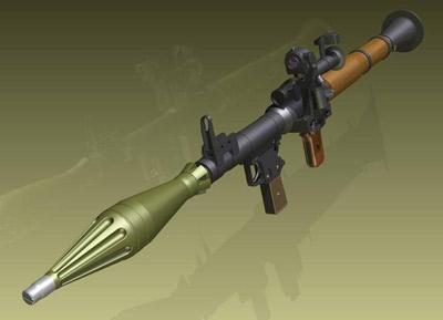 В Краматорске обнаружены не только пистолеты с автоматами, но и гранатометы - Новости Краматорска