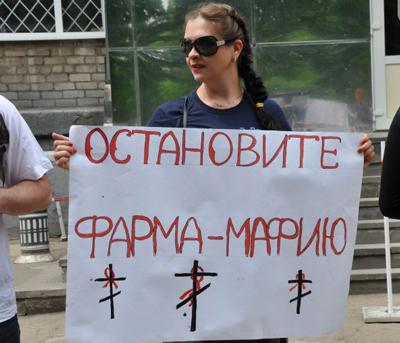 В Краматорске отстаивали права ВИЧ-инфицированных - Новости Краматорска