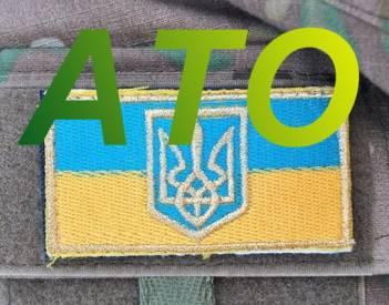 На Донбассе в четверг затишье наблюдалось на одном лишь Артемовском направлении